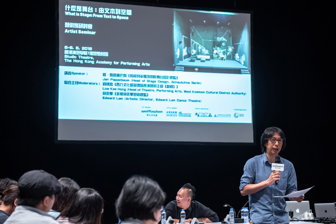 What Is Stage: From Text to Space, seminar with Jan Pappelbaum | West Kowloon, Hong Kong | Courtesy of WKCDA